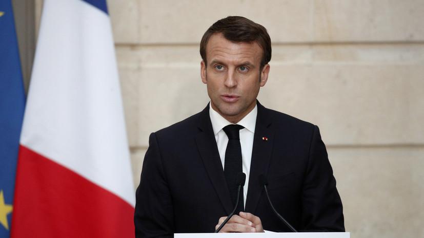 В Париже подтвердили планы Макрона встретиться с Зеленским и Порошенко