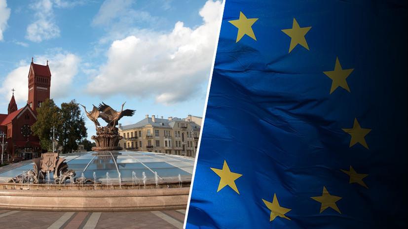 «Использует инструменты США»: ЕС выделит €2 млн на укрепление свободы слова в Белоруссии