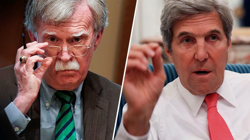 Тайны дипломатии: почему советник Трампа обвиняет экс-госсекретаря Джона Керри в негласных переговорах с Ираном