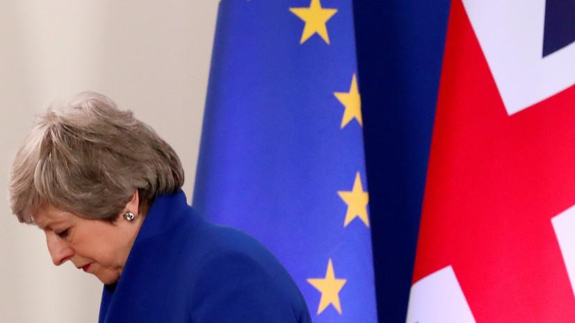 ЕС и Британия договорились о гибком продлении брексита до 31 октября