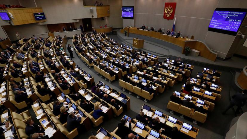 В Госдуме поддержали заявление политика ФРГ о незаконности санкций США