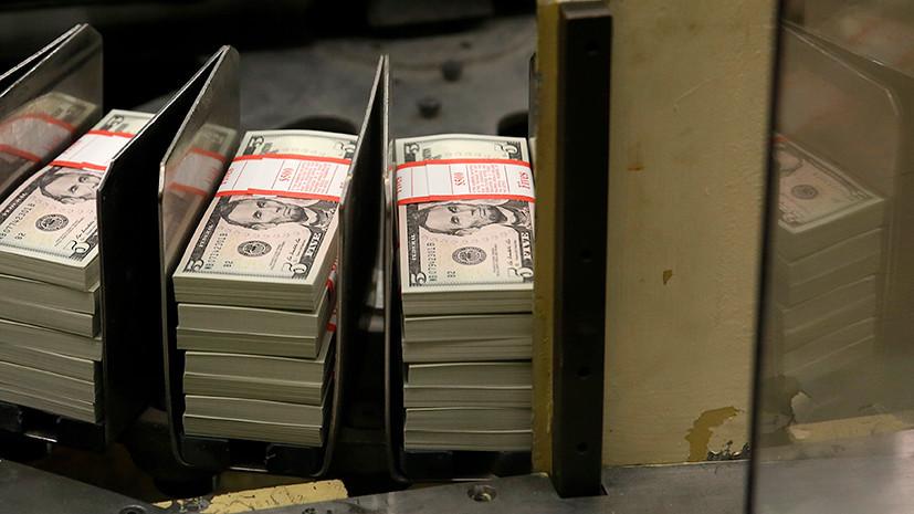 Валютное смещение: с чем связано постепенное снижение доли доллара в международных резервах