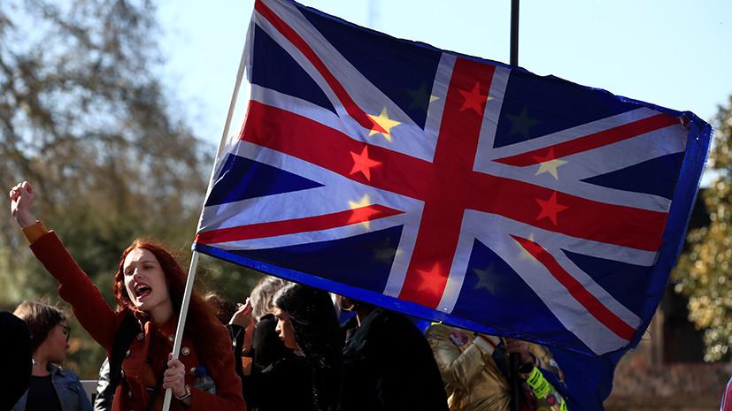 «Вечный брексит»: поможет ли новая отсрочка выхода из ЕС решить парламентский кризис в Британии