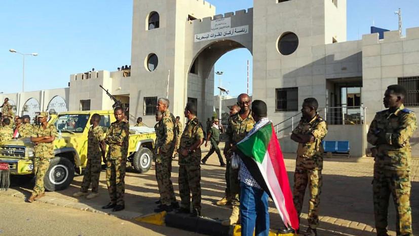 Армия Судана объявила об отстранении президента от власти