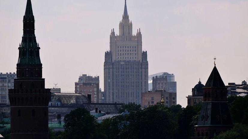 МИД потребовал от властей США освободить россиянку Осипову