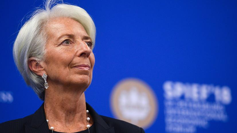 Криптовалюта «сотрясает» банковскую систему— руководитель МВФ