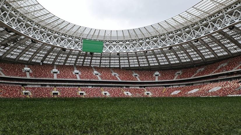 Сборная России по футболу продолжит играть домашние матчи в «Лужниках»