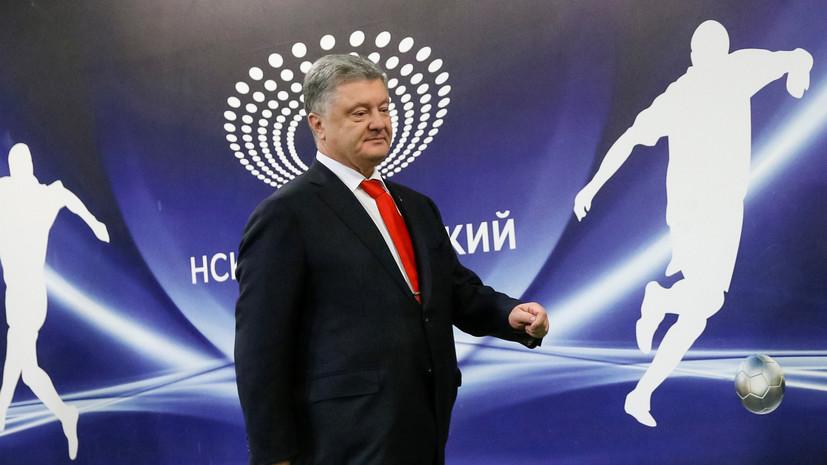 Порошенко пригласил Зеленского приехать на дебаты «в течение 40 минут»