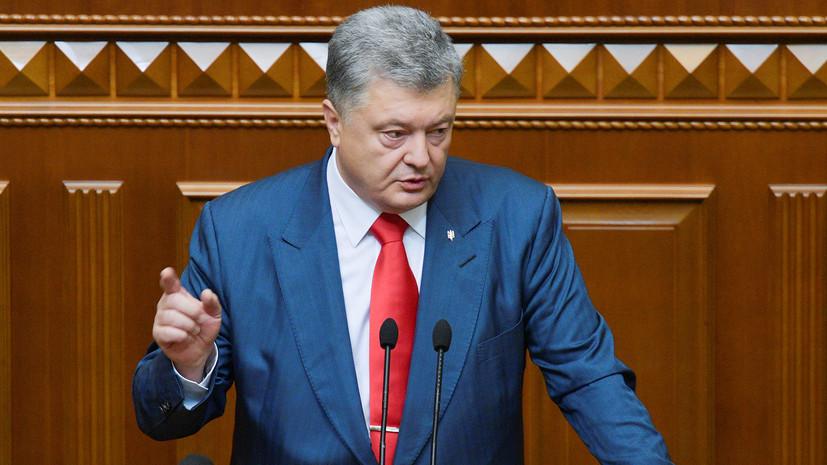 Украинский телеканал подаёт в суд на Порошенко за срыв эфира