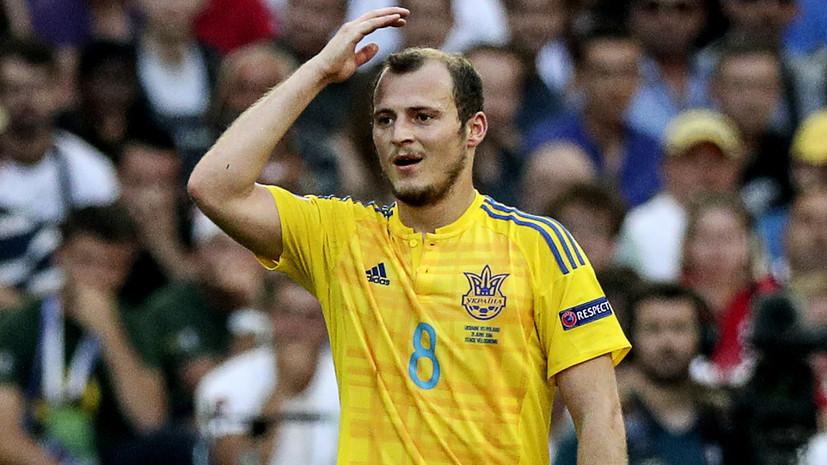 Испанский политик назвал украинского футболиста Зозулю расистом и неонацистом