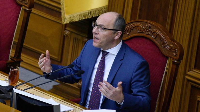 Парубий назвал Зеленского модернизированной версией Януковича