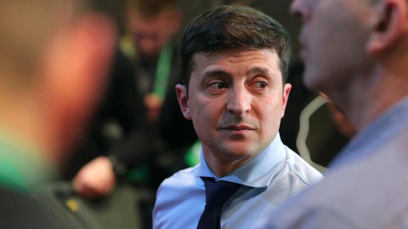 Минобороны Украины проверит сообщения об уклонении Зеленского от армии