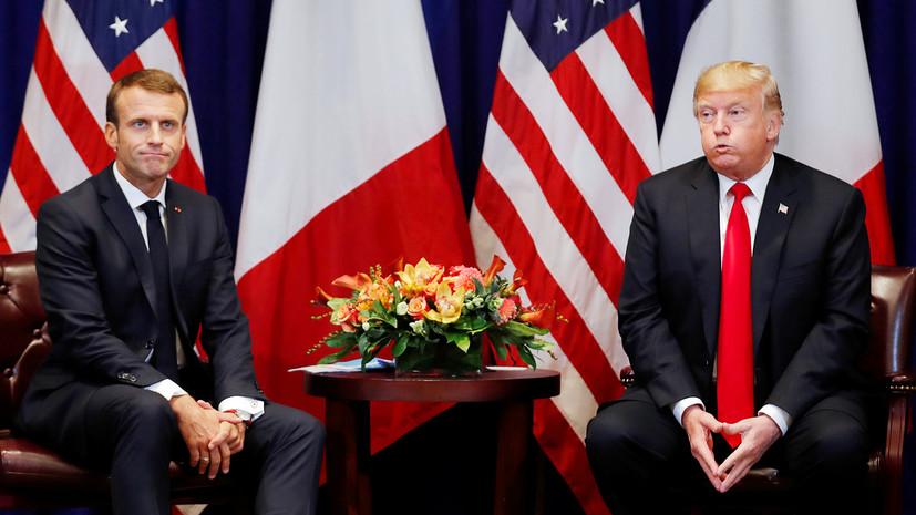 «Стремятся говорить от лица Европы»: почему Макрон заявил о нежелании вступать в торговые переговоры с Вашингтоном