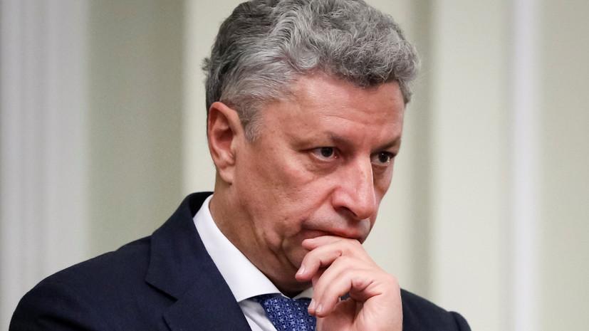 Бойко обвинил Порошенко и Зеленского в уничтожении имиджа страны