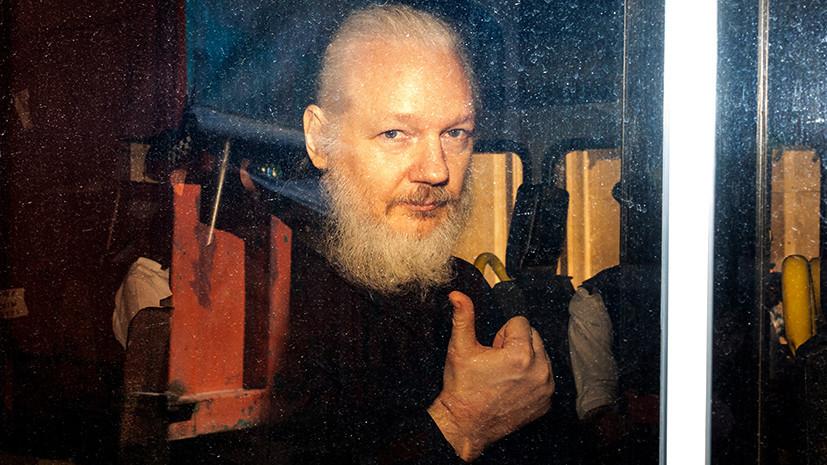 «Мы все — Ассанж»: о роли публикаций WikiLeaks