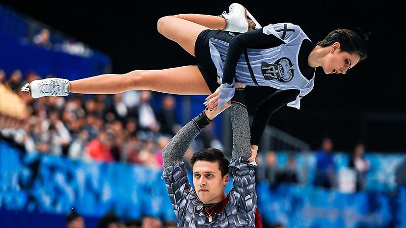 Победа пары, успех танцоров и неудачи мужчин: российские фигуристы занимают третье место на командном ЧМ в Фукуоке