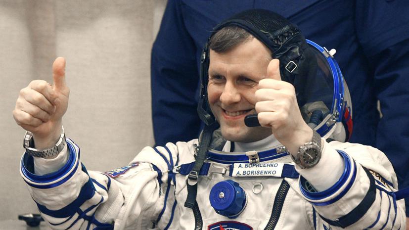 Космонавт Борисенко рассказал о своём первом полёте