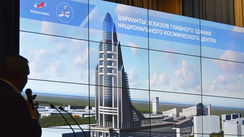 Путин: Национальный космический центр будет стоить 25 млрд рублей