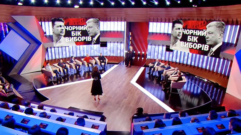 «Президент сильно паникует»: как Зеленский и Порошенко поспорили в прямом эфире