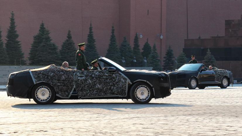Кабриолеты Aurus приняли участие в репетиции парада Победы в Москве