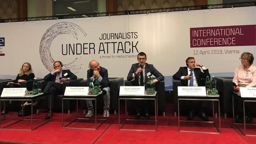 Глава НСЖУ рассказал о безнаказанности преступлений против журналистов на Украине