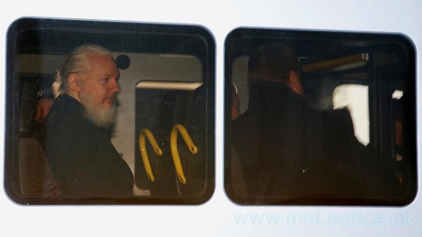 Ассанж содержится в тюрьме особо строгого режима в Лондоне