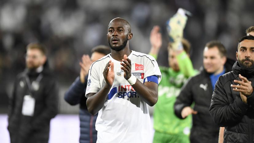 Матч чемпионата Франции по футболу был прерван из-за проявлений расизма на трибунах