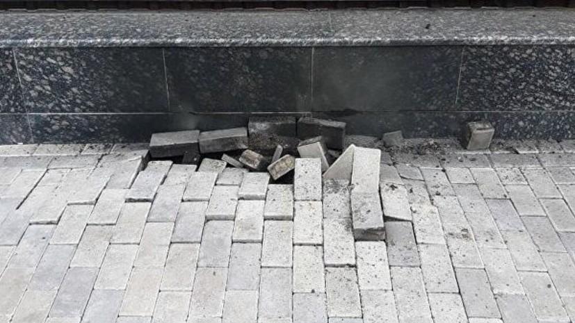 Около посольства России в Киеве произошёл взрыв