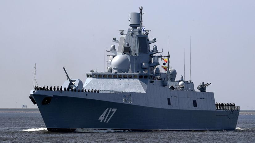 Российский фрегат «Адмирал Горшков» вошёл в Южно-Китайское море