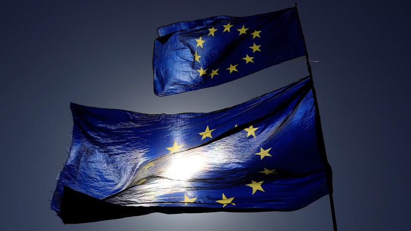 СМИ: ЕС исключил из-под санкций девять человек из окружения Януковича