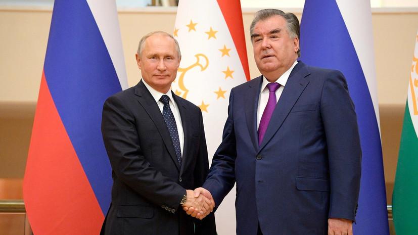 «В духе стратегического партнёрства»: какие вопросы обсудят Владимир Путин и Эмомали Рахмон в Москве
