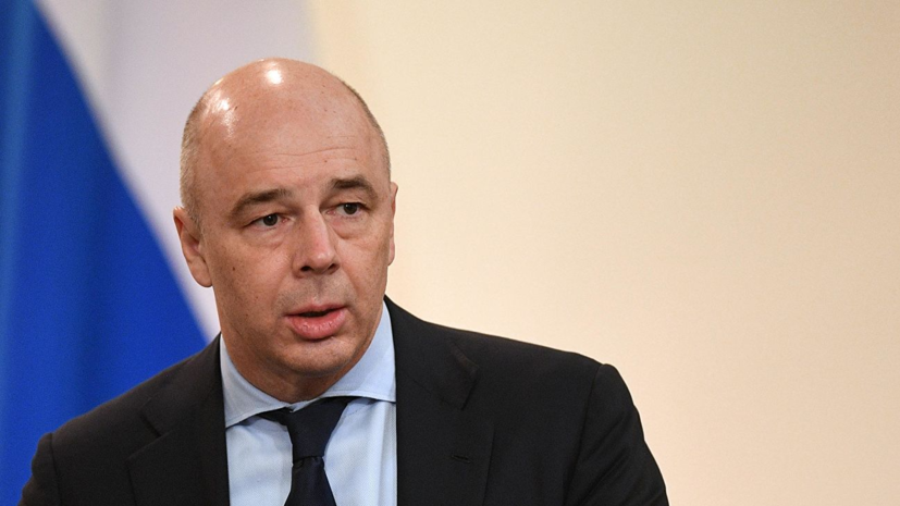 Силуанов объявил ориске повсеместной рецессии