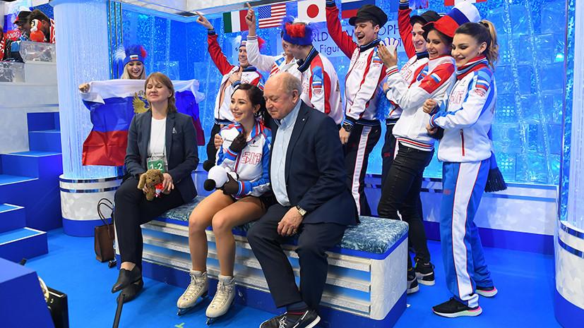 «Туктамышева поставила восклицательный знак в конце соревнований»: что говорили после командного ЧМ по фигурному катанию