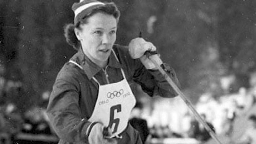 Первая в истории чемпионка ОИ по лыжным гонкам скончалась на 99-м году жизни