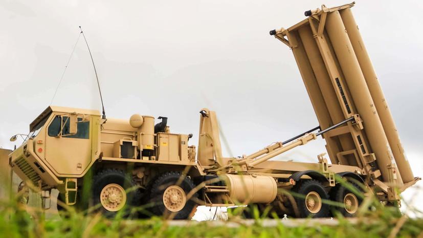 MFA: Rússia monitora planos dos EUA para implantar o THAAD na Romênia