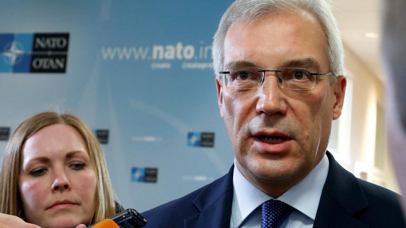Грушко: Россия примет меры для нейтрализации угроз в Чёрном море