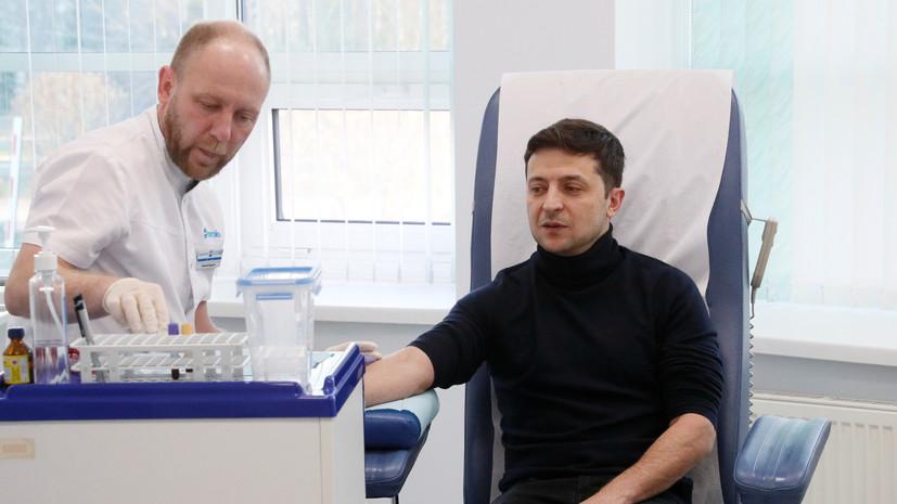Эксперт прокомментировал отказ Зеленского сдавать анализы вместе с Порошенко