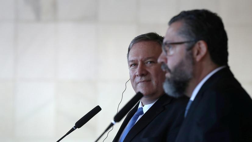 В Совфеде ответили на призыв США и Бразилии к России прекратить поддержку Мадуро
