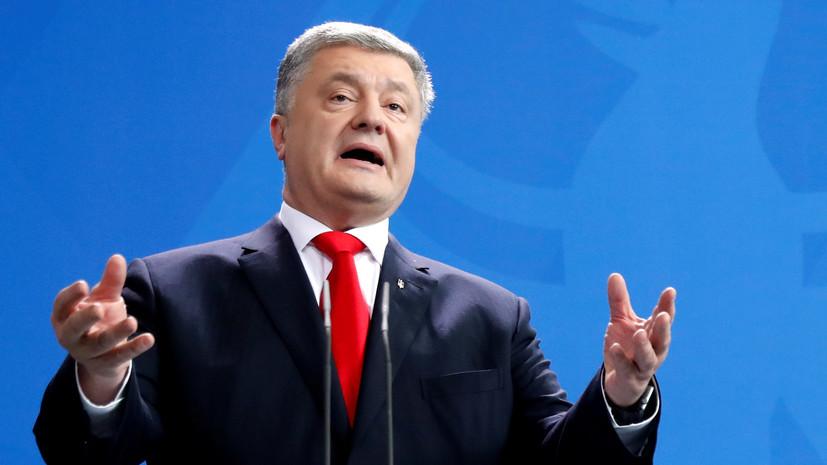 Порошенко объявил о безвизовом въезде в Таиланд для украинцев