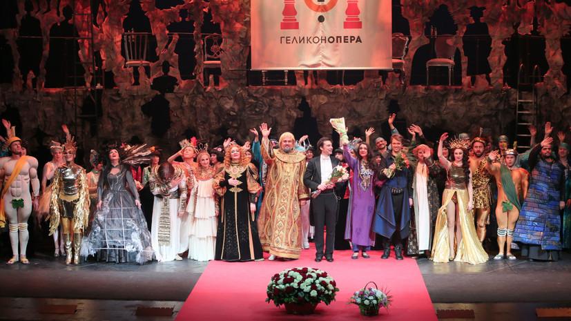 На артистку «Геликон-оперы» Заридзе напали в Москве