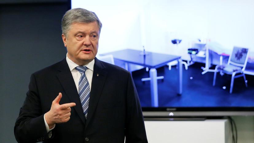 Эксперт прокомментировал отказ Порошенко от дебатов с Зеленским 19 апреля
