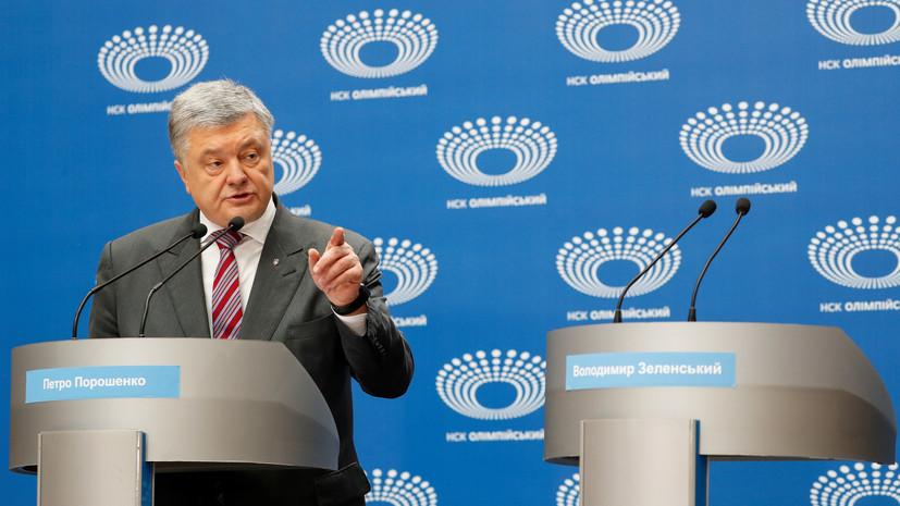 Порошенко назвал «сумасшествием» присутствие российских наблюдателей на выборах
