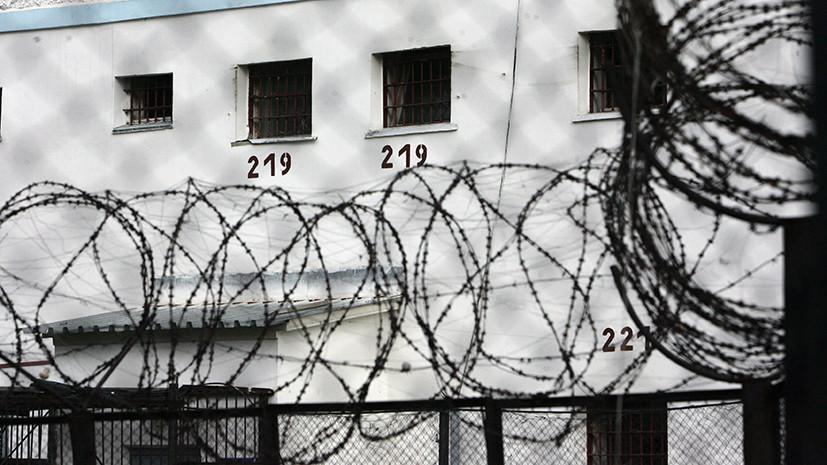 Ранили полицейского ножом: девять человек сбежали из изолятора временного содержания в Туве