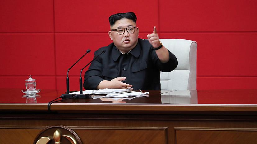 «Часть политической игры»: почему Ким Чен Ын ограничил для США сроки переговоров по денуклеаризации КНДР