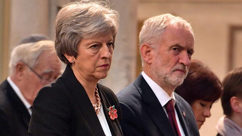 «Общество устало от тори»: как проблемный брексит повлиял на политические перспективы партии Терезы Мэй