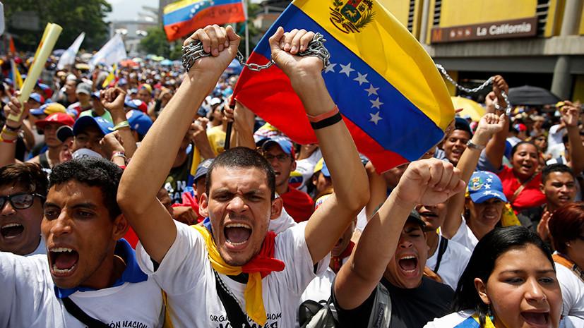 «Вынуждены обвинять всех остальных»: США и Бразилия призвали Россию перестать поддерживать Мадуро