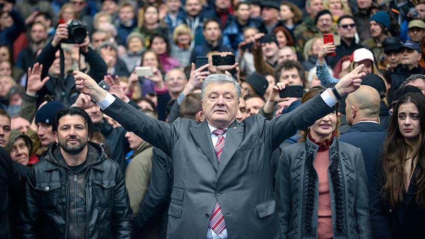 15 апреля 2019 — Выборы на Украине — Порошенко или Зеленский — «Новости Украины»