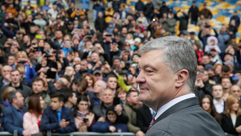В СБУ заявили о 15 тысячах пришедших на выступление Порошенко