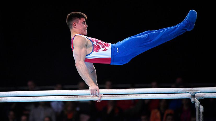 «Удачно прошли турнир»: сборная России выиграла медальный зачёт на ЧЕ по спортивной гимнастике
