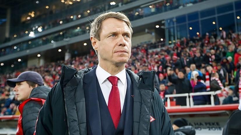 Кононов заявил, что верит в чемпионство «Спартака» в РПЛ
